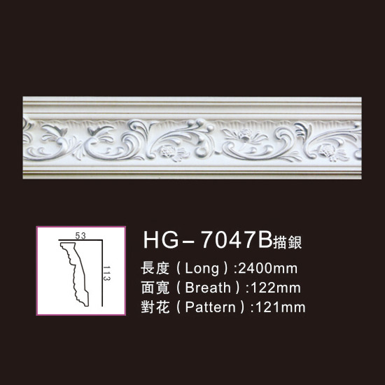 Good quality High Quality Polyurethane Crown Moulding - Effect Of Line Plate-HG-7047B outline in silver – HUAGE DECORATIVE