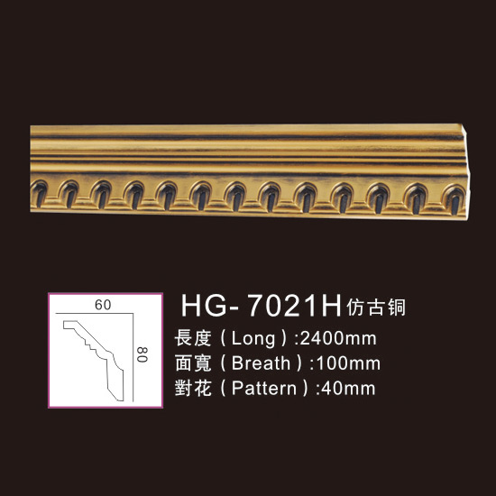 Manufactur standard Polyurethane Gypsum Cornice Mould Making - Effect Of Line Plate1-HG-7021H Antique Copper – HUAGE DECORATIVE