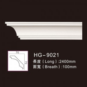 High Quality Polyurethan Moulding - Plain Cornices Mouldings-HG-9021 – HUAGE DECORATIVE
