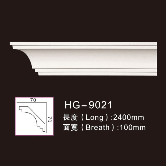 Best Price for Decorative Polyurethane Cornice Mouldings - Plain Cornices Mouldings-HG-9021 – HUAGE DECORATIVE