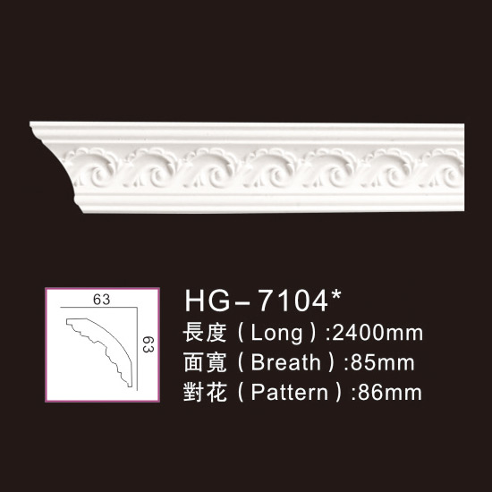 factory Outlets for Cheap Medallions - Carving Cornice Mouldings-HG7104 – HUAGE DECORATIVE
