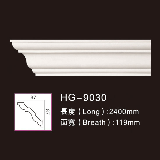 Good quality PU Cornice - Plain Cornices Mouldings-HG-9030 – HUAGE DECORATIVE