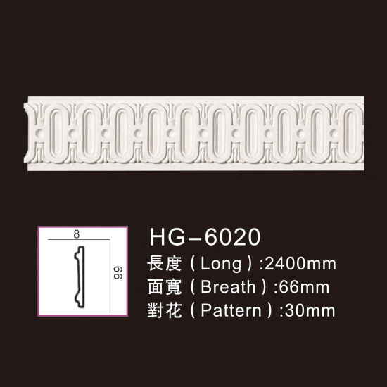 Wholesale Price Carved Cornice - Carving Chair Rails1-HG-6020 – HUAGE DECORATIVE