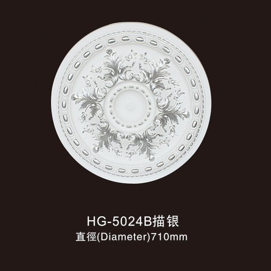 OEM/ODM Factory Baseboard - Ceiling Mouldings-HG-5024B outline in silver – HUAGE DECORATIVE