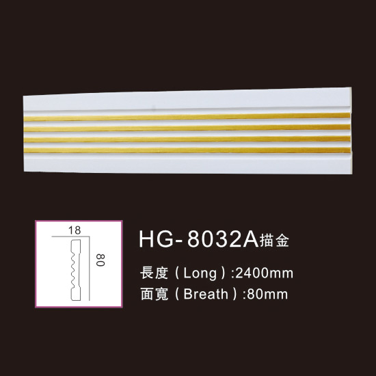 High Performance Outdoor Marble Column - Effect Of Line Plate-HG-8032A outline in gold – HUAGE DECORATIVE