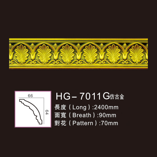 Chinese wholesale Polystyrene Crown Moulding West Asia - Effect Of Line Plate1-HG-7011G AntiqueGold – HUAGE DECORATIVE
