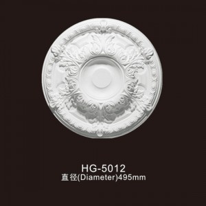 Ceiling Mouldings-HG-5012