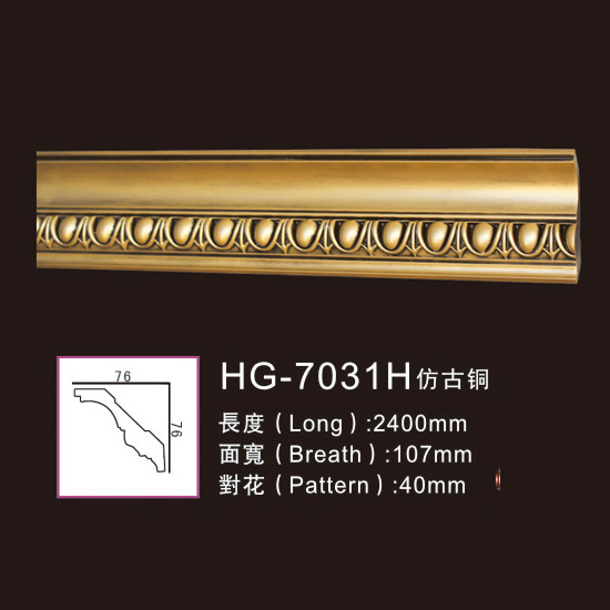 18 Years Factory Roman Fiberglass Columns - Effect Of Line Plate1-HG-7031H Antique Copper – HUAGE DECORATIVE