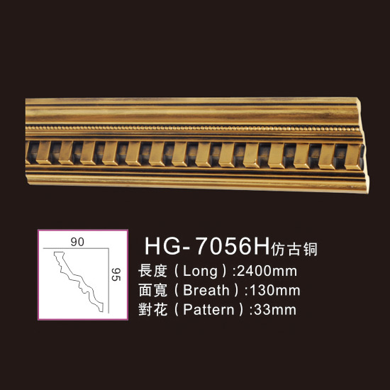 New Fashion Design for Pu Moulding Polyurethane Moulding - Effect Of Line Plate1-HG-7056H Antique Copper – HUAGE DECORATIVE
