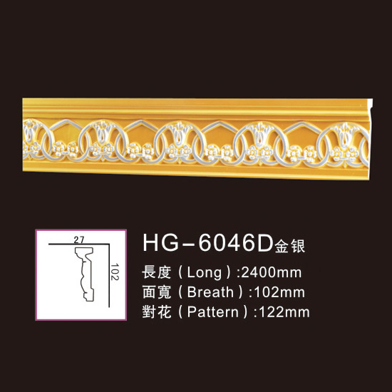 OEM Supply Stone Decorative Greek Columns - Effect Of Line Plate-HG-6046D gold silver – HUAGE DECORATIVE