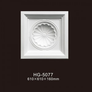 Competitive Price for Polyurethane Moulding - Ceiling Mouldings-HG-5077 – HUAGE DECORATIVE