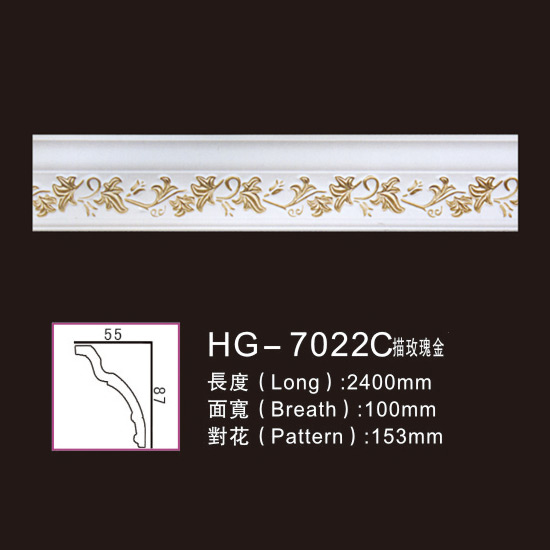 Professional China Fiberglass Crown Moulding -