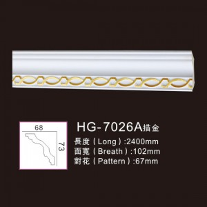 Effect Of Line Plate-HG-7026A outline in gold