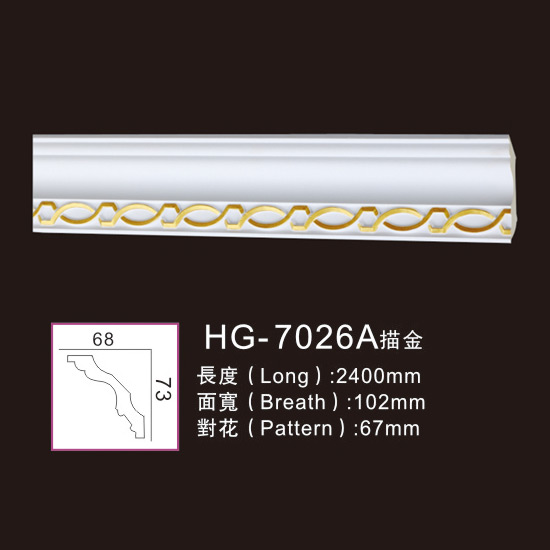 Effect Of Line Plate-HG-7026A outline in gold Featured Image