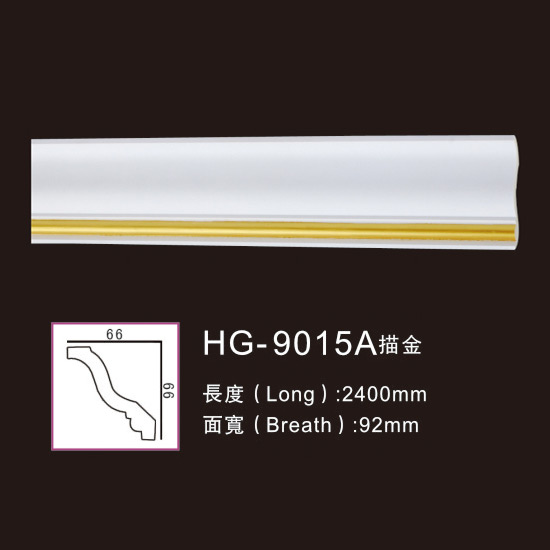 Quality Inspection for Decorative Flat Column - Effect Of Line Plate-HG-9015A outline in gold – HUAGE DECORATIVE