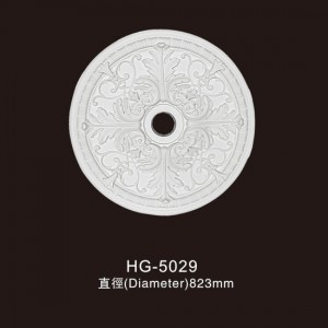 Ceiling Mouldings-HG-5029