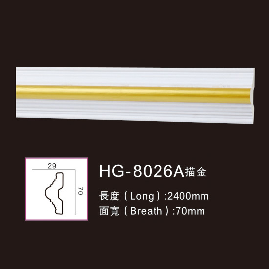 Discount wholesale Plastic Roman Columns - Effect Of Line Plate-HG-8026A outline in gold – HUAGE DECORATIVE