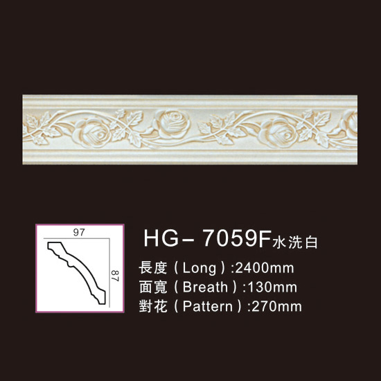 China Manufacturer for Polyurethane Mouldings - Effect Of Line Plate-HG-7059F water white – HUAGE DECORATIVE