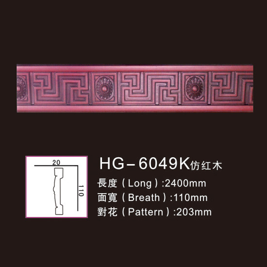 OEM/ODM Supplier Plaster Cornice -