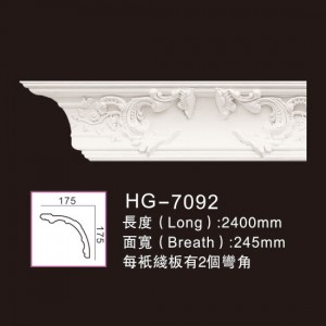Factory supplied Gypsum Ceiling Medallion - Carving Cornice Mouldings-HG7092 – HUAGE DECORATIVE
