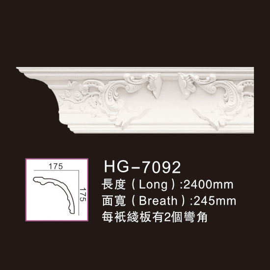 Leading Manufacturer for Column Cladding - Carving Cornice Mouldings-HG7092 – HUAGE DECORATIVE Featured Image