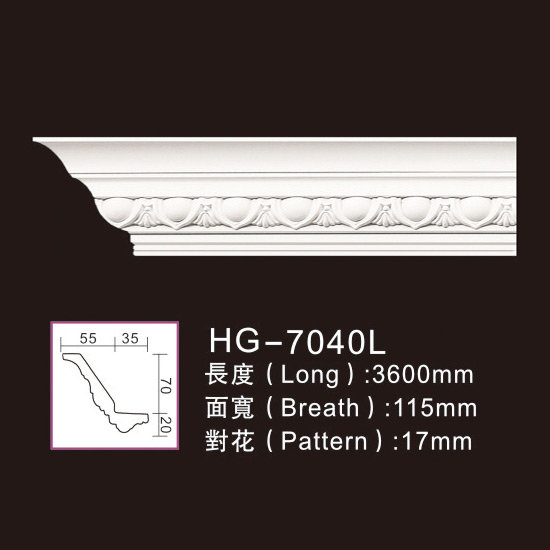 Good quality PU Cornice - Carving Cornice Mouldings-HG7040L – HUAGE DECORATIVE
