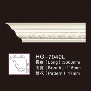 Popular Design for Polyurethane Pillar - 3.6M Long Lines-HG-7040L – HUAGE DECORATIVE