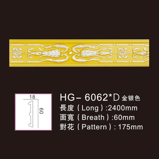 Manufactur standard Interior Gypsum Crown Moulding - Effect Of Line Plate-HG-6062D gold silver – HUAGE DECORATIVE Featured Image