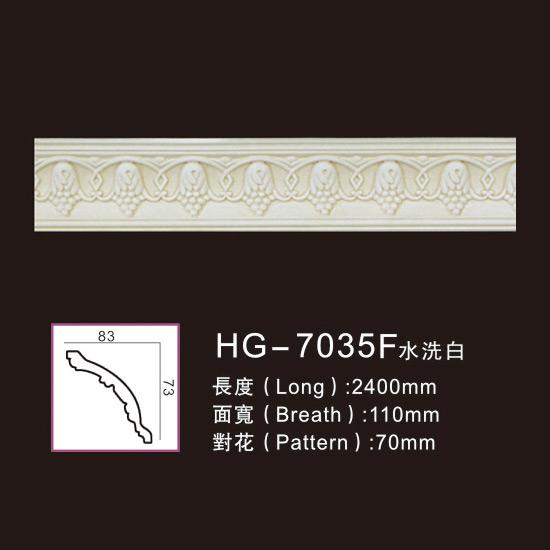 Low price for Factory Sale Wedding Roman Column - Effect Of Line Plate-HG-7035F water white – HUAGE DECORATIVE
