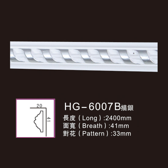 Discount Price Ceiling Medallions - Effect Of Line Plate-HG-6007B outline in silver – HUAGE DECORATIVE