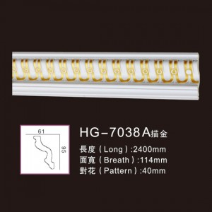 Effect Of Line Plate-HG-7038A outline in gold