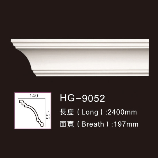 Factory Promotional White Primed Crown Moulding - Plain Cornices Mouldings-HG-9052 – HUAGE DECORATIVE
