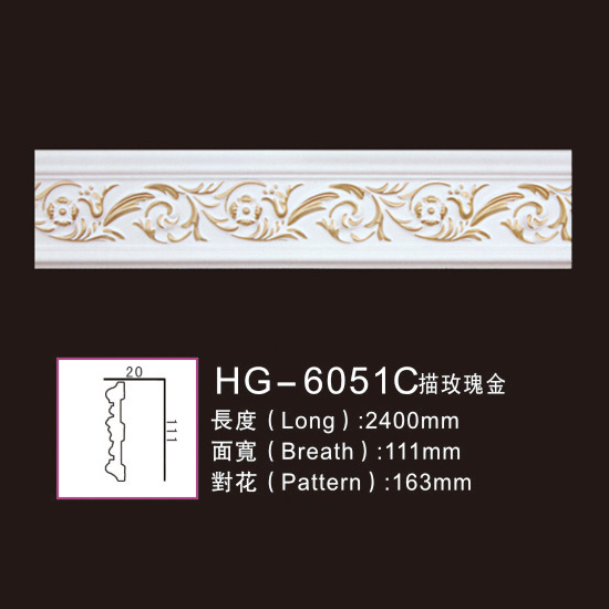 100% Original Factory Crown Cornice Moulding - Effect Of Line Plate-HG-6051C outline in rose gold – HUAGE DECORATIVE