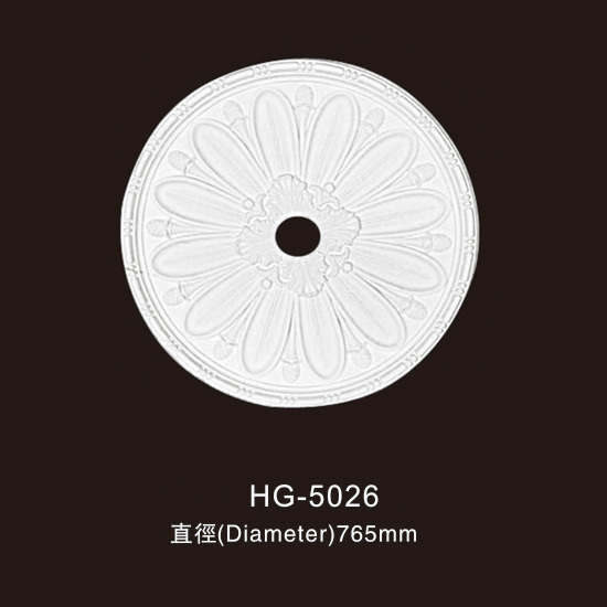 Factory directly Cornice Ceiling Crown Moulding - Ceiling Mouldings-HG-5026 – HUAGE DECORATIVE Featured Image