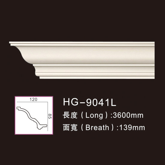 Excellent quality PU Cornice Moulding - 3.6M Long Lines-HG-9041L – HUAGE DECORATIVE