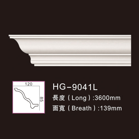 OEM Manufacturer Mantel Fireplace - Plain Cornices Mouldings-HG-9041L – HUAGE DECORATIVE