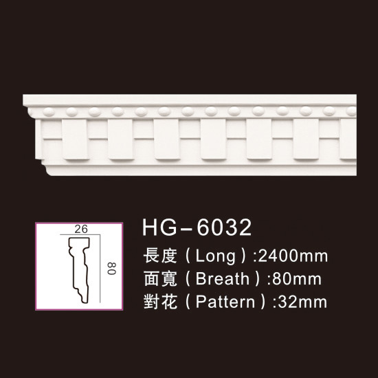 Manufacturing Companies for Artificial Veneer - Carving Chair Rails1-HG-6032 – HUAGE DECORATIVE