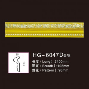 Effect Of Line Plate-HG-6047D gold silver
