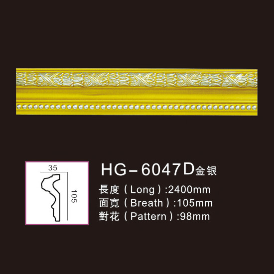 Factory Cheap Foam Crown Moulding - Effect Of Line Plate-HG-6047D gold silver – HUAGE DECORATIVE