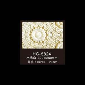 Wall Plaques-HG-5824