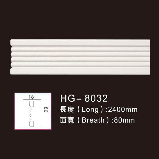 Low price for Led Moulding - Plain Mouldings-HG-8032 – HUAGE DECORATIVE
