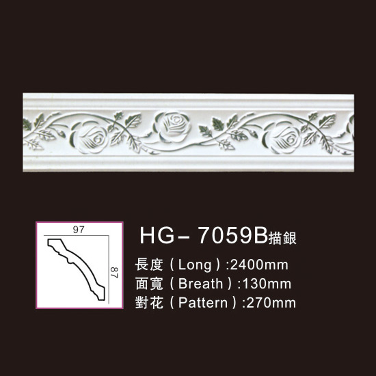 OEM Manufacturer Mantel Fireplace - Effect Of Line Plate-HG-7059B outline in silver – HUAGE DECORATIVE Featured Image