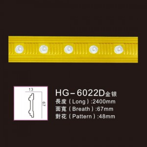 Effect Of Line Plate-HG-6022D gold silver