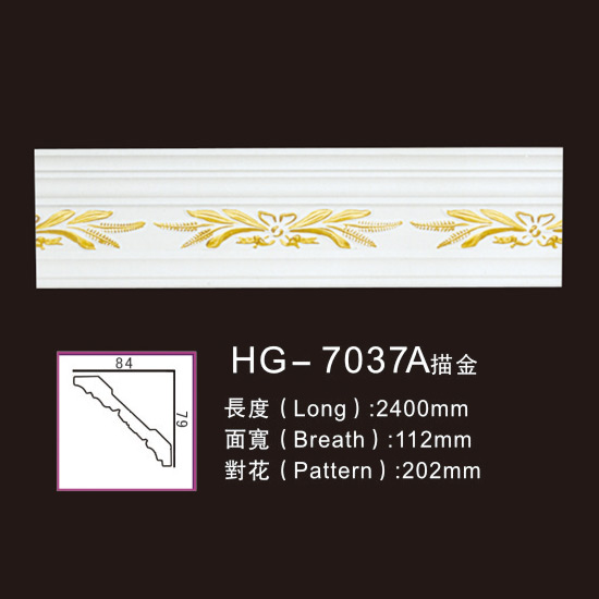 China wholesale Crown Moulding Ceiling - Effect Of Line Plate-HG-7037A outline in gold – HUAGE DECORATIVE