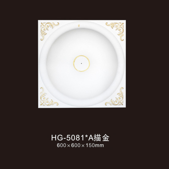 Leading Manufacturer for Fireplace Mentel - Ceiling Mouldings-HG-5081A outline in gold – HUAGE DECORATIVE Featured Image