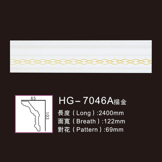 China Gold Supplier for Custom Design Polyurethane Foam Mouldings -