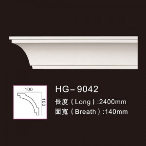 OEM/ODM Factory Decorative Corbel - Plain Cornices Mouldings-HG-9042 – HUAGE DECORATIVE