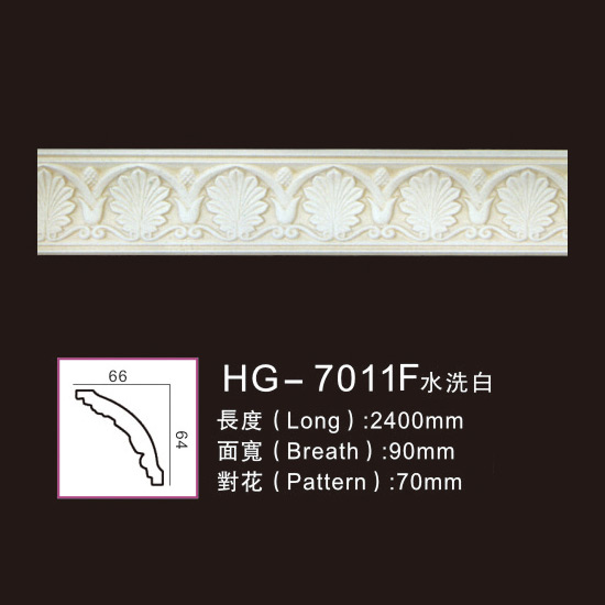 Factory Cheap Hot Marble Corbel - Effect Of Line Plate-HG-7011F water white – HUAGE DECORATIVE Featured Image