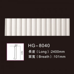 factory Outlets for Wholesale Fireplace - Plain Mouldings-HG-8040 – HUAGE DECORATIVE