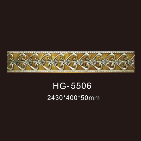 Quality Inspection for High Density Pu Medallion -